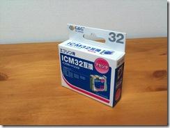 IMG_0532