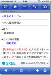 IMG_3600