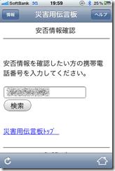 IMG_4518