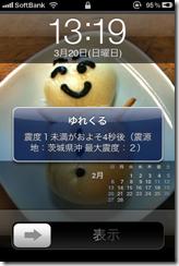 IMG_4442