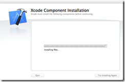 07XcodeComponentInstalling